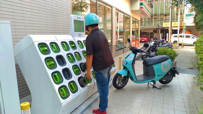 Gogoro得標 新北市將增設113處電池交換站 | 華視新聞