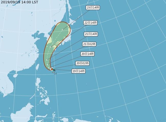 塔巴颱風生成! 路徑曝光「這兩天」影響台灣 | 華視新聞