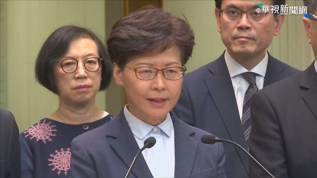 林鄭月娥下周四辦「社區對話」 限額150人禁戴頭盔 | 華視新聞