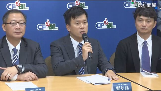Lamigo桃猿易主 日媒爆新隊名 | 華視新聞