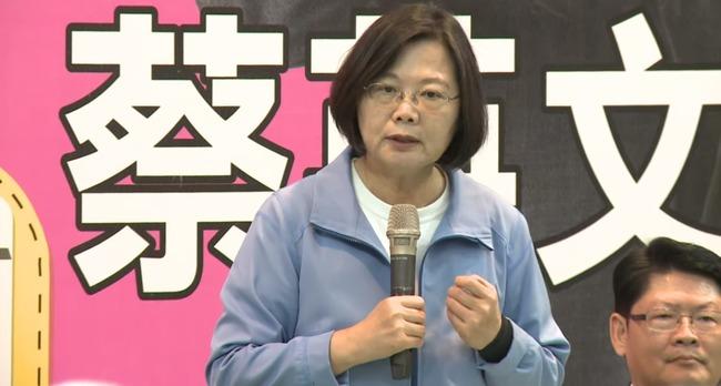朝野共商國是? 蔡英文:韓市長要先多參加行政院會 | 華視新聞