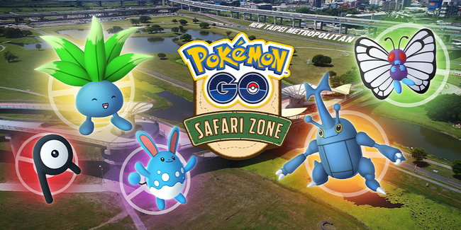 全台唯一寶可夢「Safari Zone」在新北 機捷全線灑花! | 華視新聞