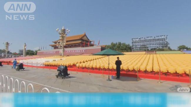 中國建國70年國慶規定超多 連鳥也禁飛?! | 華視新聞