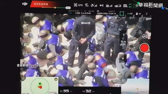 【台語新聞】中國壓制維族 蒙眼上銬押送影像曝光   華視新聞