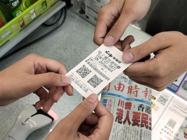 只花10元買報紙! 統一發票中200萬元 | 華視新聞