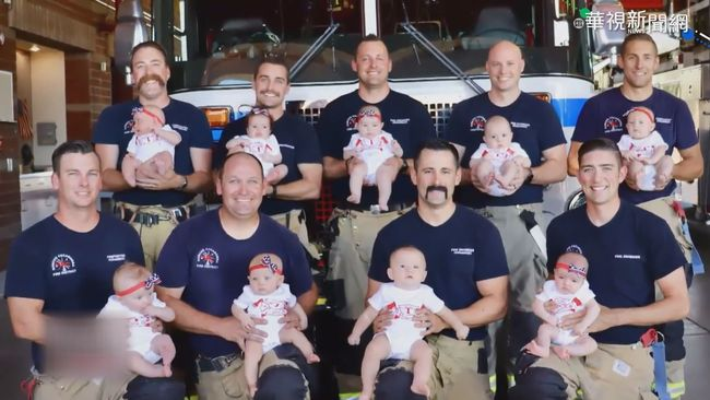 9人同時間當爸! 消防局拍嬰兒開箱照 | 華視新聞