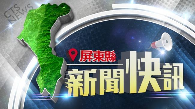 快訊》屏東士兵營內輕生 第八軍團:全力配合檢警調查 | 華視新聞