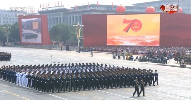 中共建國70年 習近平重申「一國兩制、和平統一」   華視新聞