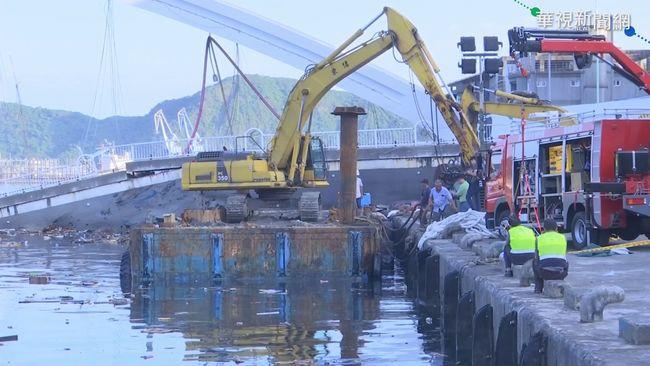 【不斷更新】南方澳大橋崩塌事故發現第5具遺體! 1人失蹤待尋 | 華視新聞