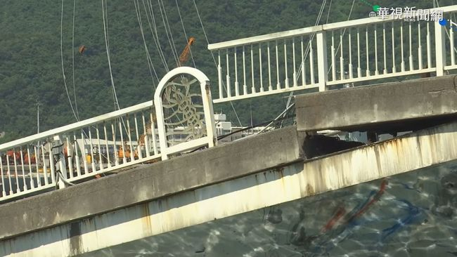 南方澳橋斷4死 持續搜救2外籍漁工 | 華視新聞