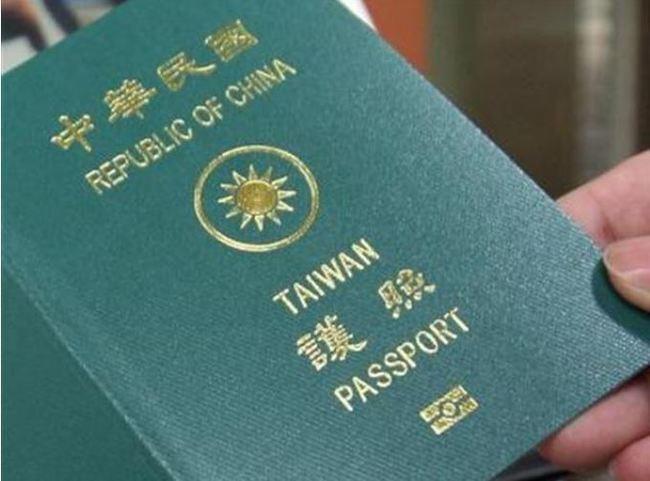 不是中國! 美移民局:歸化美國原國籍填「台灣」 | 華視新聞