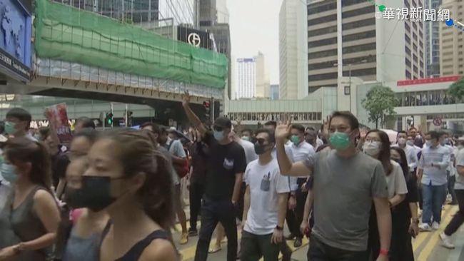 港府明起實施《禁矇面法》 陸委會:嚴正關切 | 華視新聞