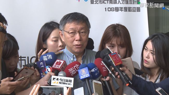香港實施《禁蒙面法》 柯文哲:中國政府別矇住眼 | 華視新聞
