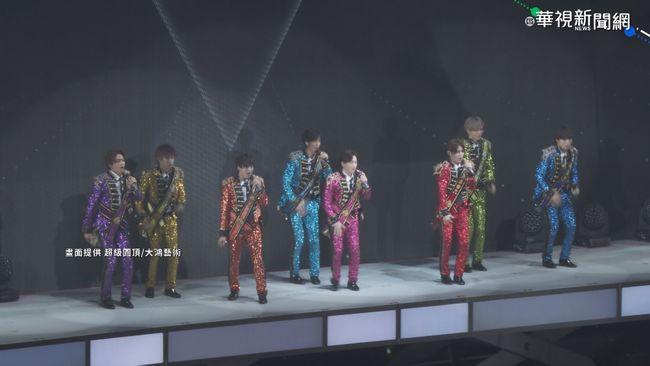 睽違7年! Hey!Say!JUMP登台開唱 | 華視新聞
