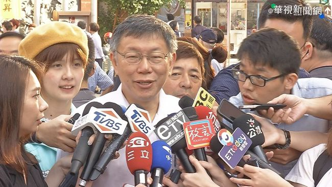 韓國瑜被爆請假3個月拚大選? 柯P酸「第一步就走錯」 | 華視新聞