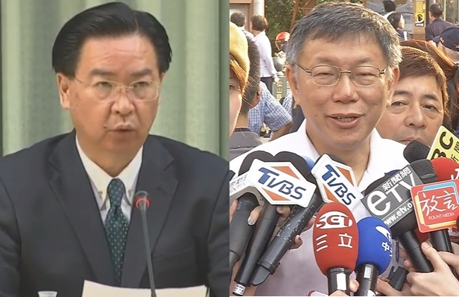 柯嗆兩岸關係30年來最爛 吳釗燮淡回他只處理外交 | 華視新聞
