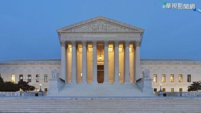 法院判決出爐 哈佛招生沒歧視亞裔 | 華視新聞