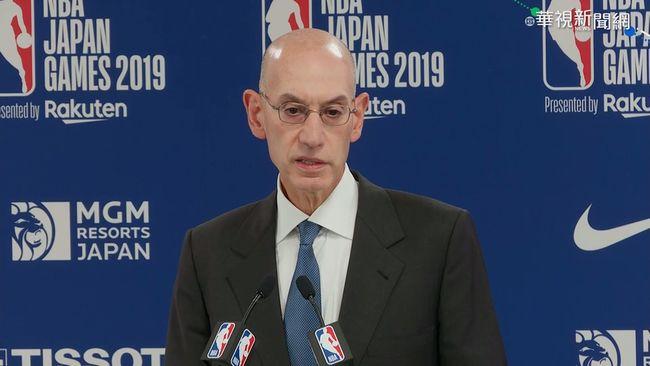 中國封殺! NBA總裁霸氣挺莫瑞拒道歉 | 華視新聞