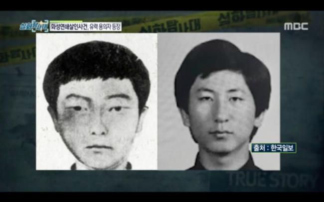 華城連環案其中一起抓錯人 小兒麻痺男子冤獄21年   華視新聞