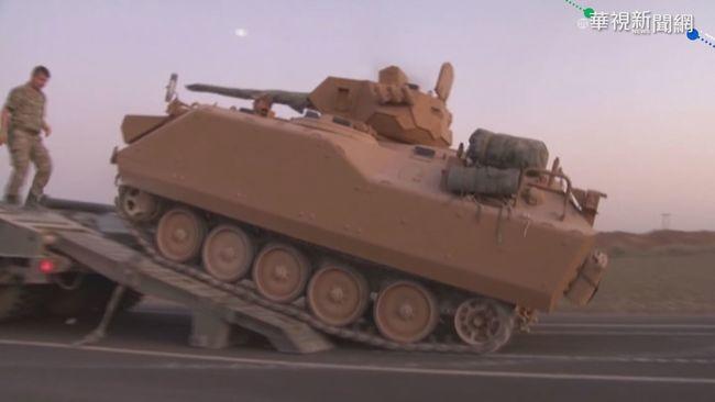 土耳其空襲敘北庫德族 歐美提警告 | 華視新聞