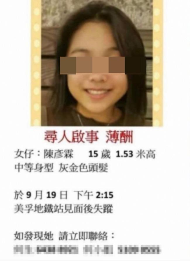 15歲反送中女泳將疑成浮屍 多起輕生案疑點重重 | 華視新聞