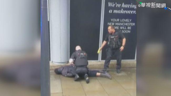 英購物中心持刀砍人! 5民眾遭刺傷 | 華視新聞