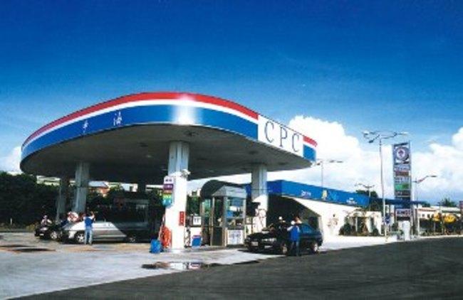油價3連降!  明起汽、柴油各降0.1元   華視新聞