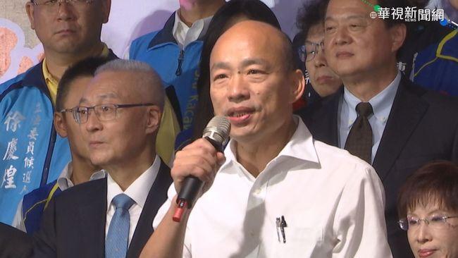 韓國瑜批評能源政策 經部次長:能源知識相當過時 | 華視新聞