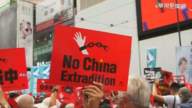美眾院通過香港法案 中國駐港公署:趁火打劫   華視新聞