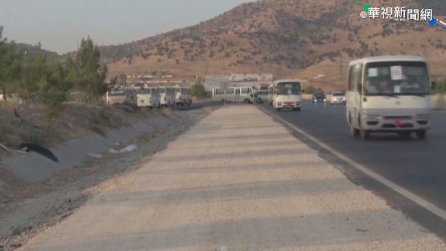美宣布與土達成協議 敘利亞停火5天 | 華視新聞