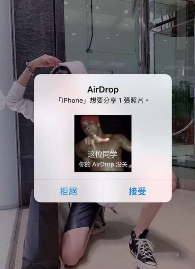 AirDrop忘記關! 收到陌生人傳這照片...網一看秒笑到併軌   華視新聞