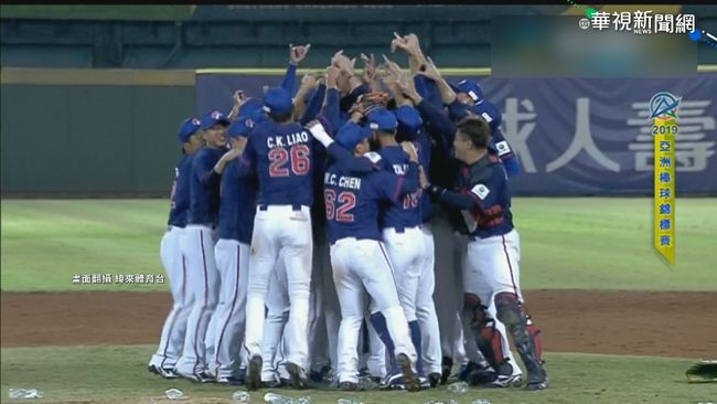 中華棒球隊拚奧運門票 12強賽最關鍵! | 華視新聞