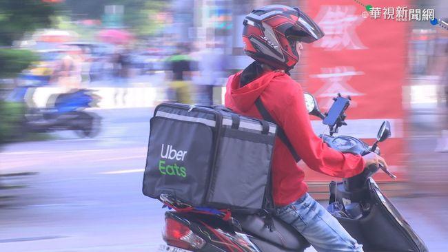 外送員騎車看導航違規? 內政部:有操作就會開罰 | 華視新聞