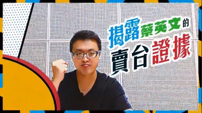 拍片造謠蔡英文賣台!調查局發現主持人竟是中國央廣記者   華視新聞