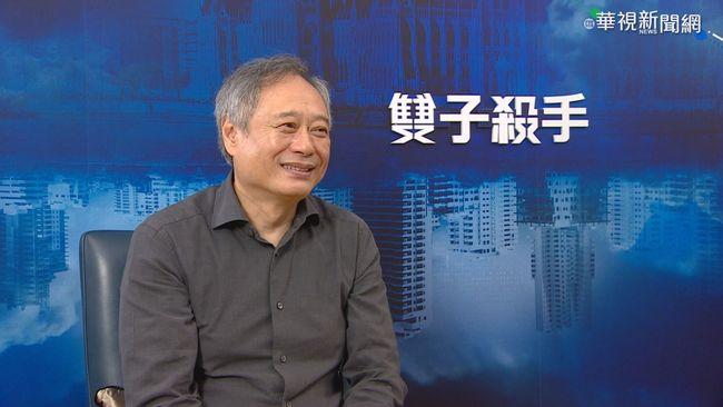 【台語新聞】李安.威爾史密斯宣傳新片 華視專訪!   華視新聞