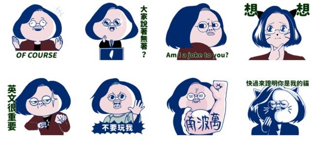 網瘋小英語錄LINE貼圖! 作者曝光有這「彩蛋」   華視新聞