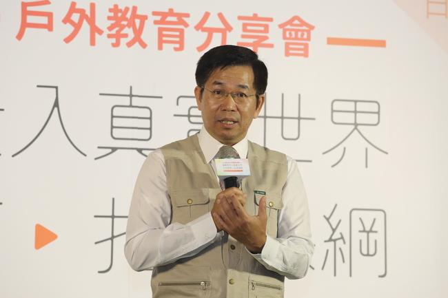 讓學生走出教室 教育部補助5千萬推動戶外教育 | 華視新聞