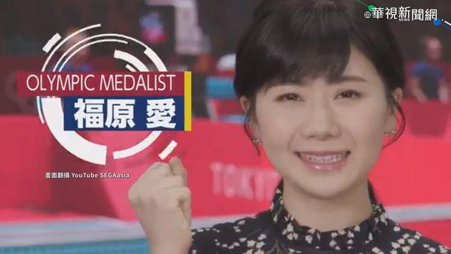 日遊戲公司推東奧競賽 玩家搶體驗   華視新聞
