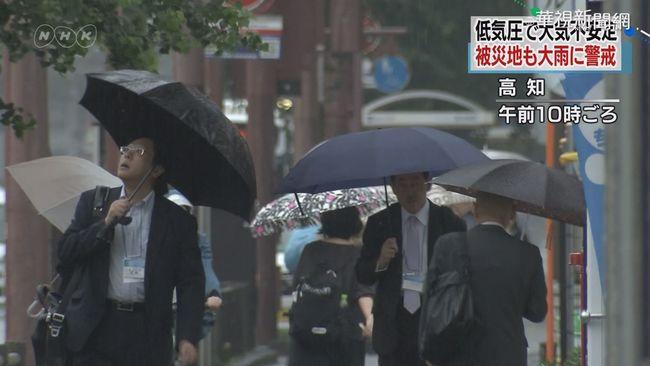 博羅伊撲日 小笠原群島風強雨驟 | 華視新聞
