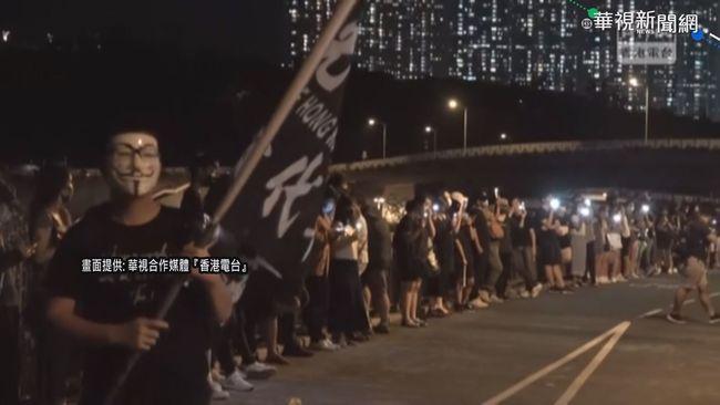 陳彥霖離奇命案 港人鍊活動求真相 | 華視新聞