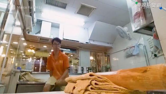 竹竿壓出Q彈竹昇麵 香港傳統好滋味 | 華視新聞