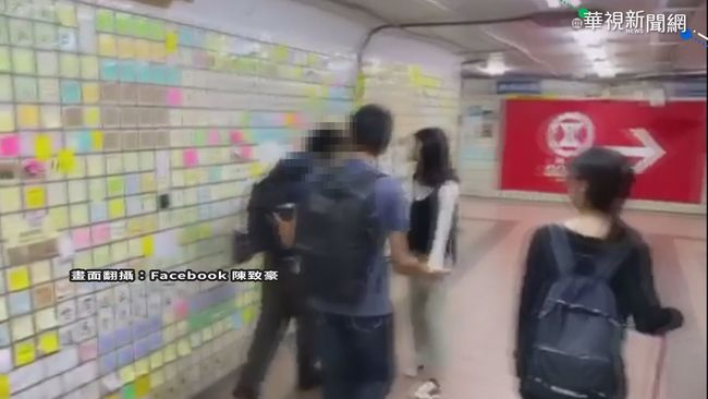 寄血衣給港駐台辦事處 靜宜生遭起訴 | 華視新聞
