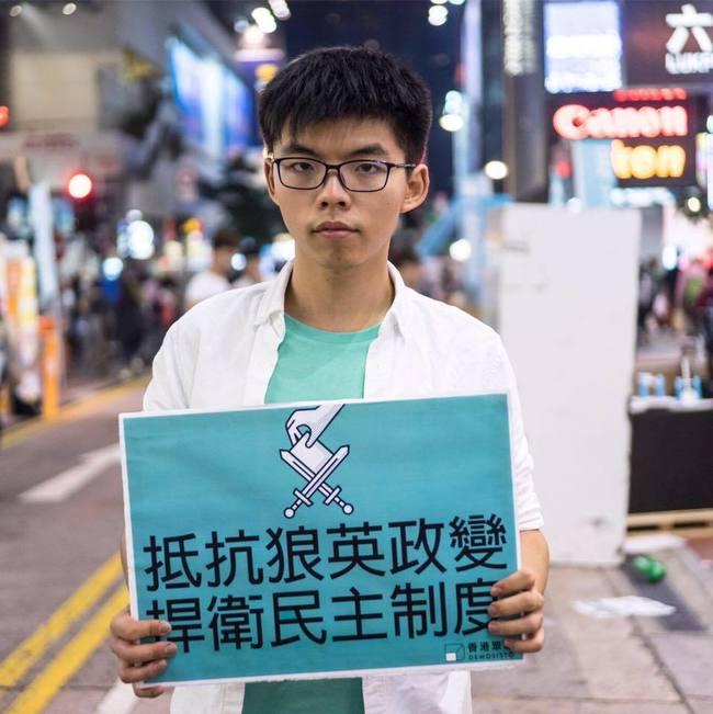 黃之鋒遭取消參選資格 港府:無法擁護《基本法》 | 華視新聞