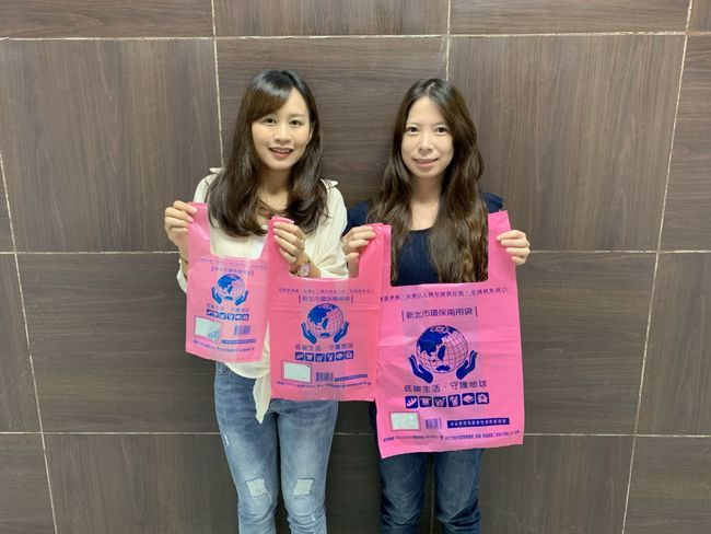 小型1元! 環保兩用袋雙北統一 11月1日起上路 | 華視新聞