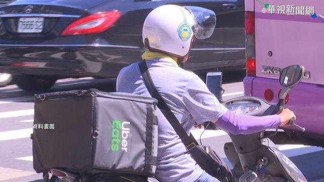 Uber eats承諾:11月初完成所有營運城市補償險加保 | 華視新聞