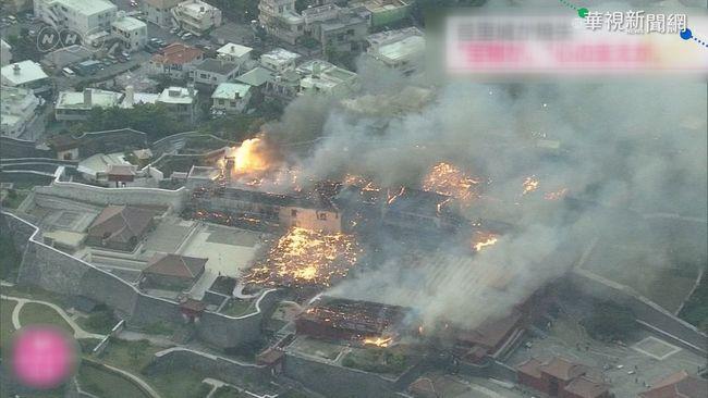 狂燒11小時終撲滅 首里城如廢墟 | 華視新聞