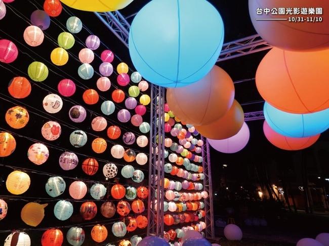 彩繪花燈牆超夢幻!台中光影遊樂園只到11/10 | 華視新聞
