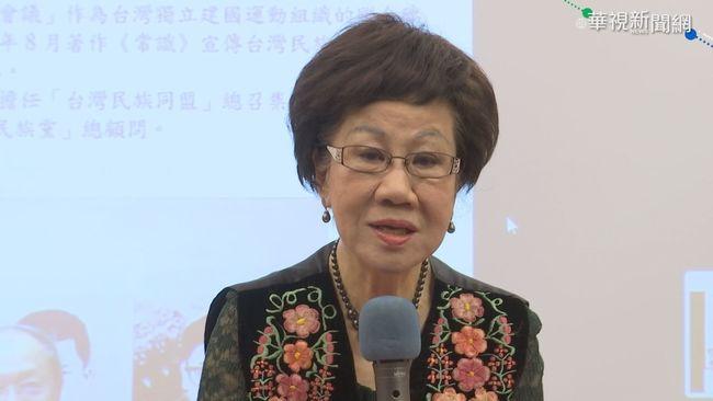 呂秀蓮指控「連署書遭收購」 民進黨籲尊重民主程序 | 華視新聞