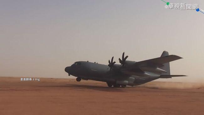 美籍運輸機又來了! 沿台海中線飛行 | 華視新聞