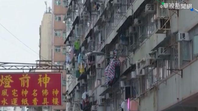 香港居大不易 21萬人蟻居1坪半劏房 | 華視新聞